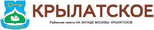 На Западе Москвы: Крылатское