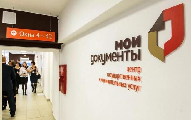 Отделы столичных центров «Мои документы» открылись в пригородных СНТ